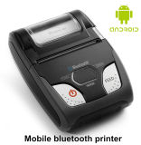 Woosim Wsp-R240の険しく便利な熱レシート小型人間の特徴をもつポータブルPOS Bluetoothプリンター