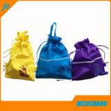 非編まれたバックパック袋、安いドローストリングのバックパック袋