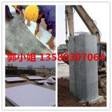 Fodera concreta della cassaforma, Cpfl, fodera controllata della cassaforma di permeabilità