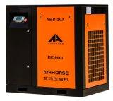compresor de aire rotatorio del tornillo de la fábrica 15years para la venta