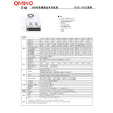 Wxe-400W-48 400W 48V 엇바꾸기 전력 공급