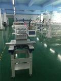 Sola máquina principal del bordado de Wonyo para la camiseta y Cap-Wy1501CS