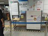 Gepäck, das Maschine des Strahl-X - größten Hersteller scannt
