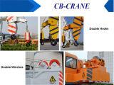 耐久の訓練の小さい持ち上がる6トンの車輪のトラッククレーン