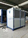 Ar eficiente elevado refrigerador industrial de refrigeração para a borracha