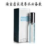 15mlは女性のための香水および芳香のブランドのオーデコロンの香水を卸し売りする