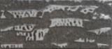 плитка застекленная экстерьером стены 112X255 mm керамическим 112X255mm