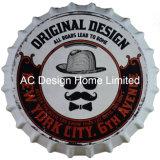 맥주 모자 패를 인쇄하는 사랑 아버지 디자인 금속