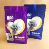 Sac de empaquetage en aluminium en plastique scellé par côté d'aliment pour animaux familiers de crabot de fournisseur de la Chine