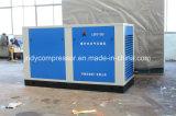 compresor de aire de dos fases del tornillo de la serie 75kw