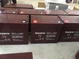 batterie d'accumulateurs exempte d'entretien scellée par Koyama de 85ah 12V