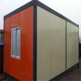 安く、功妙な移動式小屋