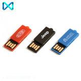 소형 종이 클립 주문 USB 섬광 드라이브