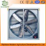 Sistemas de refrigeração almofada de resfriamento e o ventilador de refrigeração para emissões