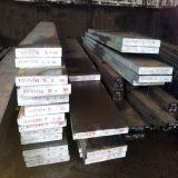 Skh10 T15 DIN1.3202はツール型の鋼鉄を停止する