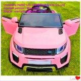中国の高品質の車の子供の電気乗車