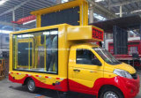Carro tamaño pequeño del móvil LED de Foton con la cartelera del movimiento en sentido vertical