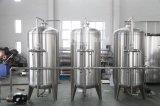 ドイツの技術の中国の純粋な水処理システム