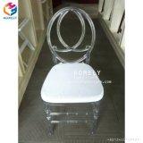 屋外のためのカラー樹脂のフェニックス白いChiavariの椅子