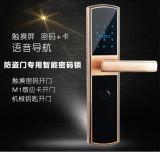 Blocage de porte électronique d'empreinte digitale biométrique de Digitals