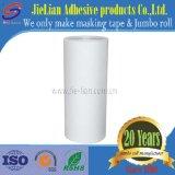 Cinta adhesiva por el uso de papelería en color crema con baja de la fábrica de China