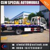 JACの道のレッカー車の中国の最もよい品質の道レスキューレッカー車