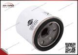 Système de lubrification du filtre à huile d'automobiles japonais OEM UN 15208-6515208-9f60f0a 1520891520865f00 1520865f600 f0a 152089F60A