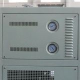冷やされていた熱するCirculator Air-Cooledスリラー(HRシリーズ) Hr25n