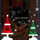 Frohe Weihnacht-Wand-Aufkleber, Weihnachtsbaum-Fenster-Aufkleber, Vinylentfernbare Wand-Abziehbilder