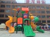 Спортивная площадка Playground/напольных Playgrounds/спортивной площадки 2017-056A/напольная