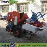 4lz-0.7個人的な使用のための小さいコンバイン収穫機
