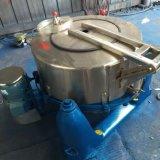 Hidro extrator centrífugo para as calças de brim que lavam a planta (SS)