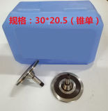 플라스틱 시트 폴리 회의 077 CNC 철사 커트 부속