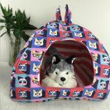 دافئ مربى كلاب محبوب سرير محبوب منزل كلب سرير