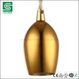 セリウムの証明のE27ねじ型のランプソケットの金属ソケット