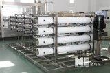 Système pur de traitement des eaux de technologie allemande en Chine