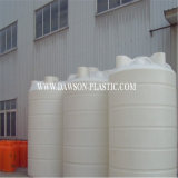 300L Drums Accumulation Extrusion Blow Moulding Machine