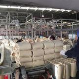 Yuanchen P84 фильтр мешки для сбора пыли