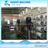 Водоочистка фильтра точности нержавеющей стали