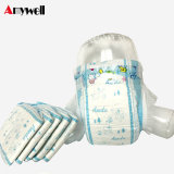 PPテープが付いているよく使い捨て可能な赤ん坊のおむつ