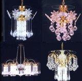 Подвесной лампы