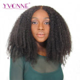 Yvonne 최고 판매 인간적인 Virgin 머리 아프로 비꼬인 꼬부라진 레이스 정면 가발