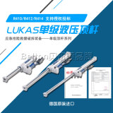 RAM спасения Lukas стандартный - средство R412
