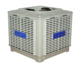 Brazil Evaporative Cooling fan system Water air of cool ones with PP Shell