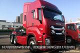 الصين [إيسوزو] شاحنة [جغ] [6إكس4] جرّار شاحنة