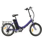 зеленый электрический складывая велосипед 250W для сбывания