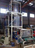 Machine de soufflement de film de paillis d'agriculture