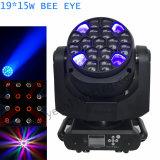 [19إكس15و] كبير نحلة عين [لد] ضوء متحرّكة رئيسيّة