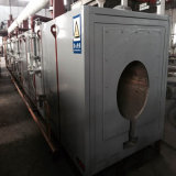 [لبغ] أسطوانة حرارة - معالجة وحدة