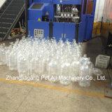 [0.5ل] محبوب زجاجة بلاستيكيّة يفجّر آلة ([بت-02ا])